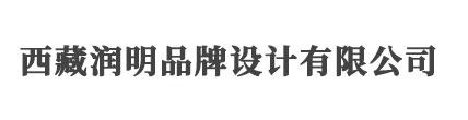 张家口网站建设_seo优化_网络推广